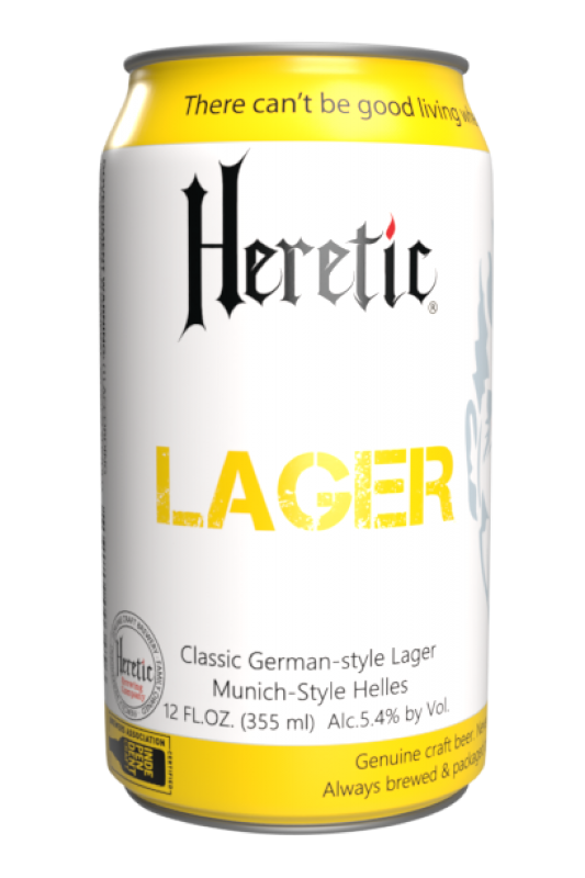 Lager Beer can linked to beer details page